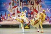 Золушка Музыкальный театр Краснодар