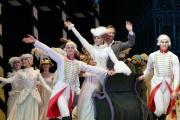 Холопка, Краснодарский музыкальный театр